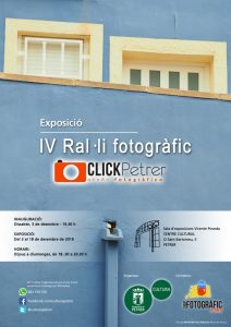 exposicion_fotografica_clickpetrer