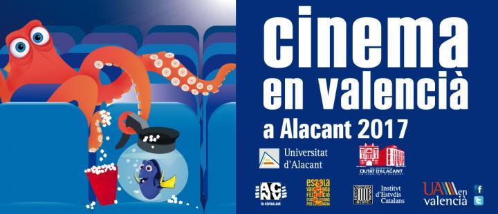 Mucho cine en la universidad de alicante alicantehoy - Ofertas cine valencia ...