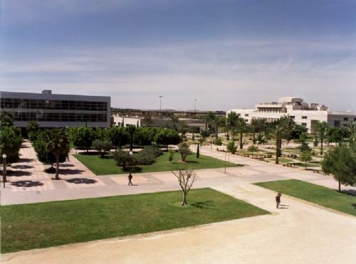 Imagen de Universidad de Alicante 3D Patrimonio Virtual