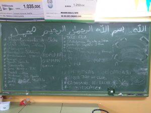 Al Taufik
